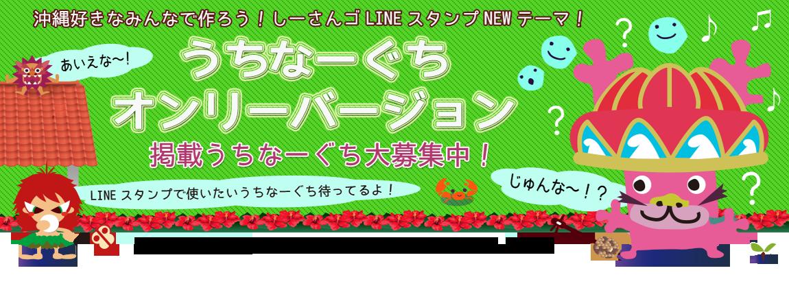 Line_sp